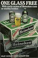 Bier (4)